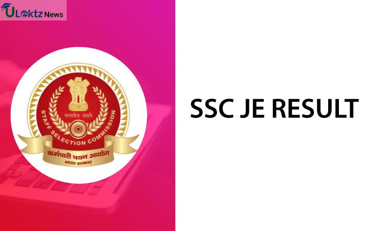 SSC JE RESULT 2