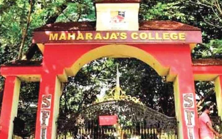 Maharajas coll NAAC