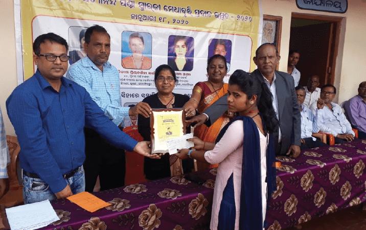 dr. satynanadha memorial trust scholarship