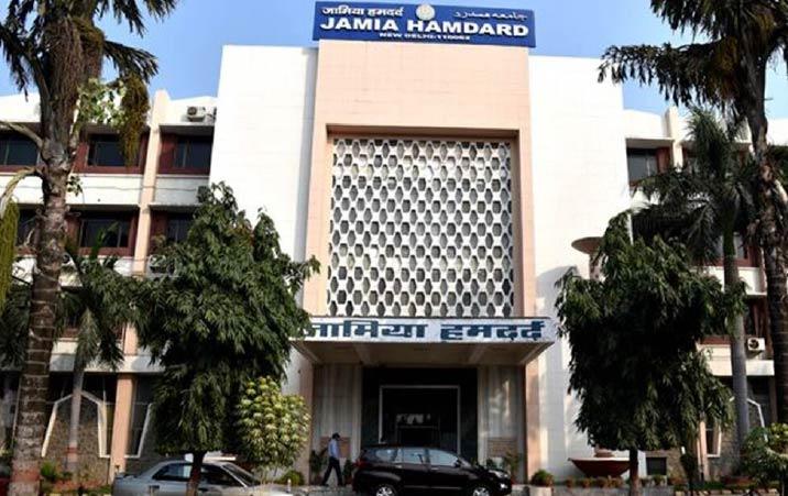 Jamia Hamdad