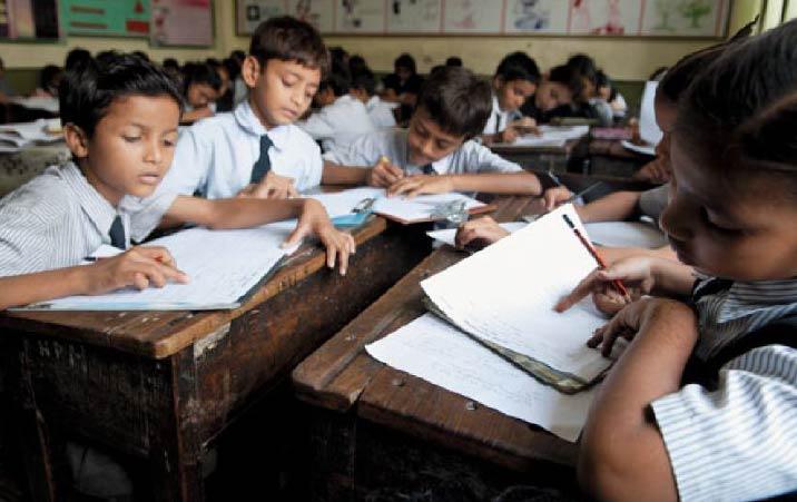 NATIONALISATION OF EDUCATION