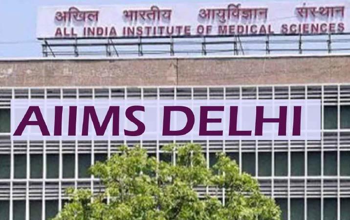 New AIIMS Started Under Pradhan Mantri Swasthya Suraksha Yojana Are Providing Advanced COVID Care In States