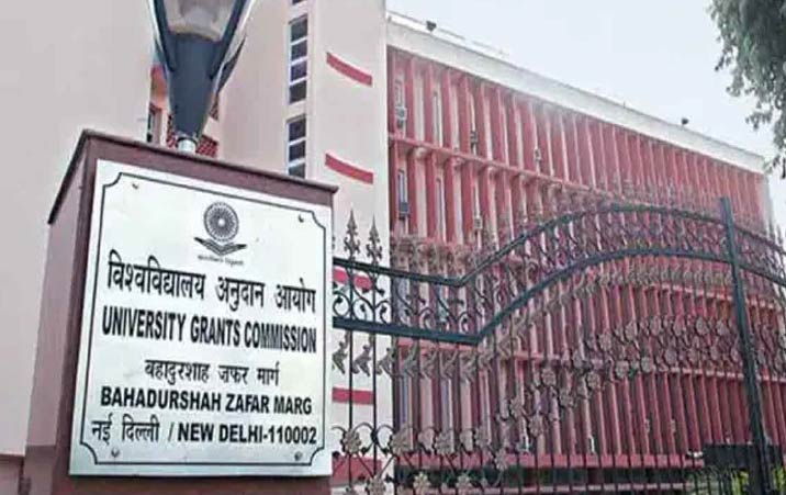 UGC Guidelines released for University Exams 2021 Cancels all Offline Exams in May