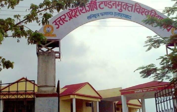 Rajju Bhaiya varsity to introduce NEP based course from 2021 22 sessio