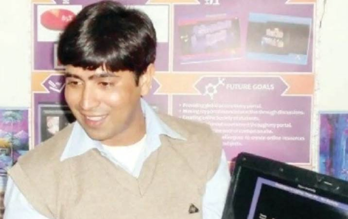 UP school teacher gets national award for using ICT for innovation in education