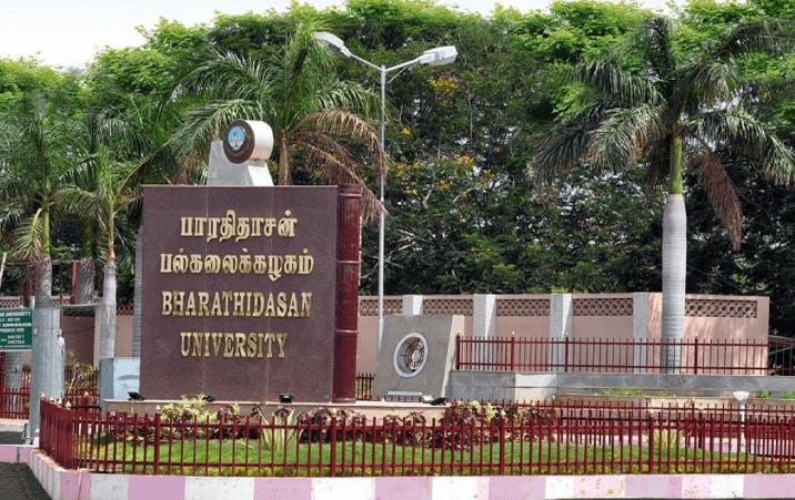 Bharathidasan University Department of Animal Science Project Fellowship 2021
