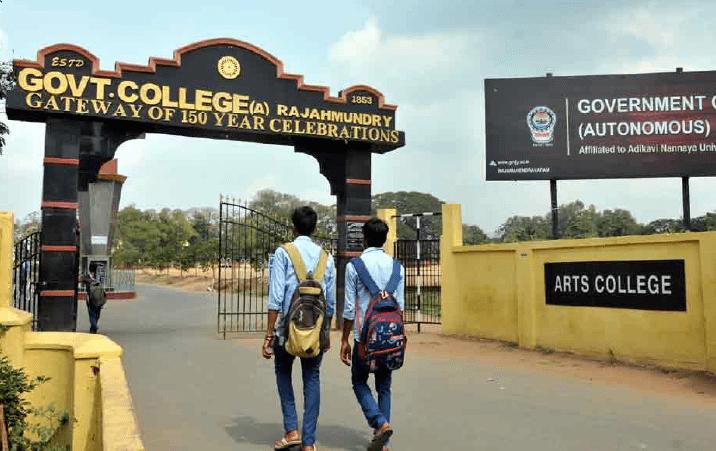 Government College Rajahmundry