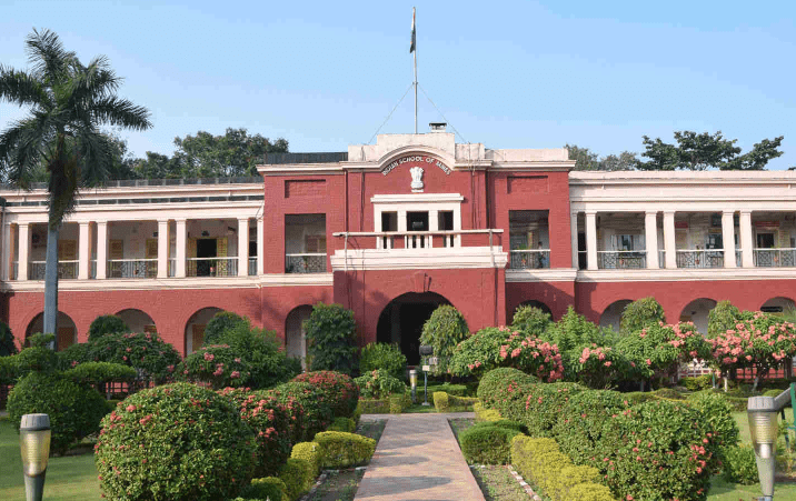 IIT Dhanbad Department of Electronics Engineering DEE Junior Research Fellowship 2021