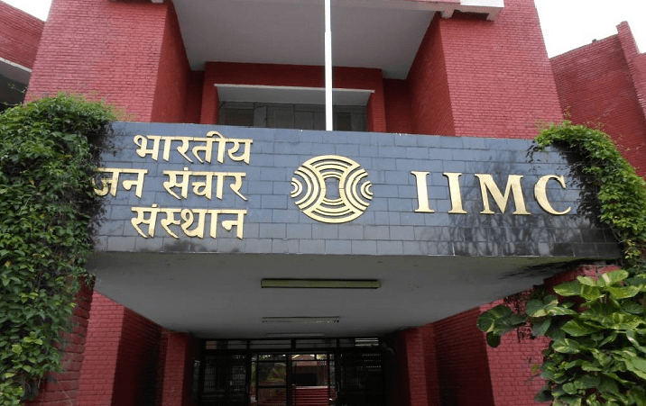 NTA Releases Admit Cards For DAVV 2021 IIMC Entrance Tests