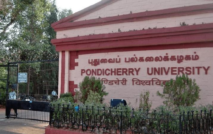 Pondicherry University PG PhD Registration Deadline