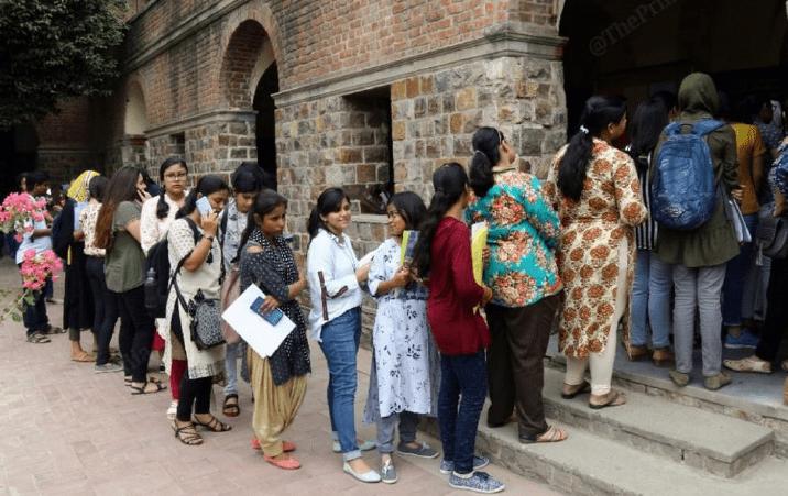SAMS Odisha 3 Admissions 2021 Application how to apply eligibility criteria