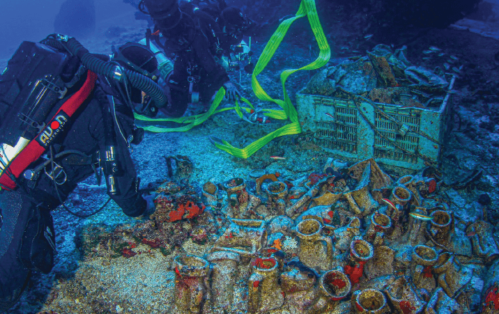 Cecelia Connelly Memorial Scholarships in Underwater Archaeology 2