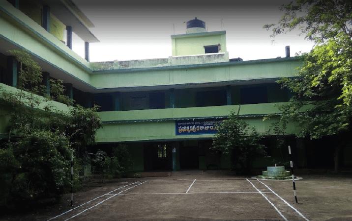 Government Degree College TUNI