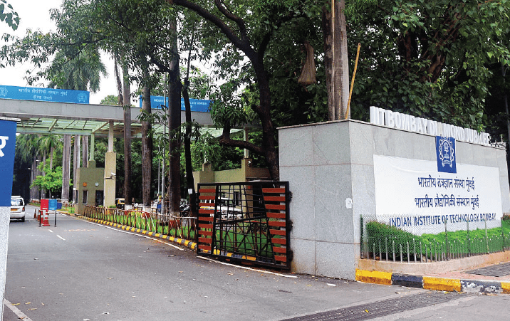 IIT Bombay Project Research Associateship PRA 2021