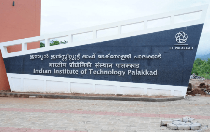 IIT Palakkad Research Assistantship – Chemistry 2021