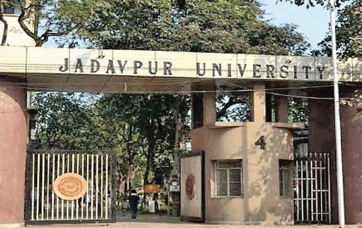 Jadavpur University Post Doctoral Fellowship PDF 2021