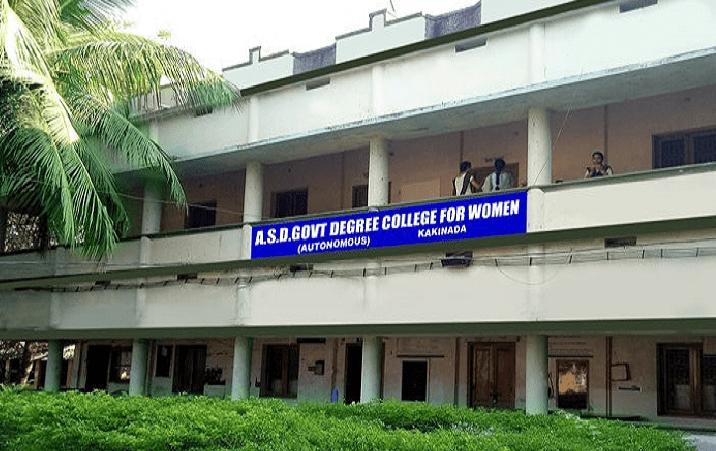 ASD Women Degree College Kakinada