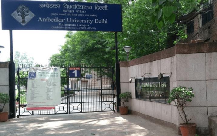 Ambedkar University Admission 2021 AUD Announces 2nd Cut Off List For UG Courses