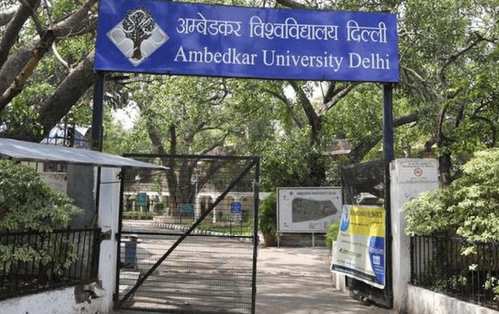 Ambedkar University Delhi First Cut Off List Releasing Today