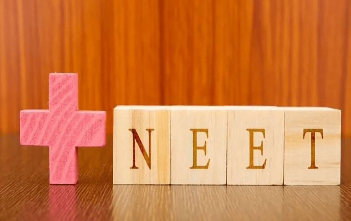 How To Check NEET Result 2021