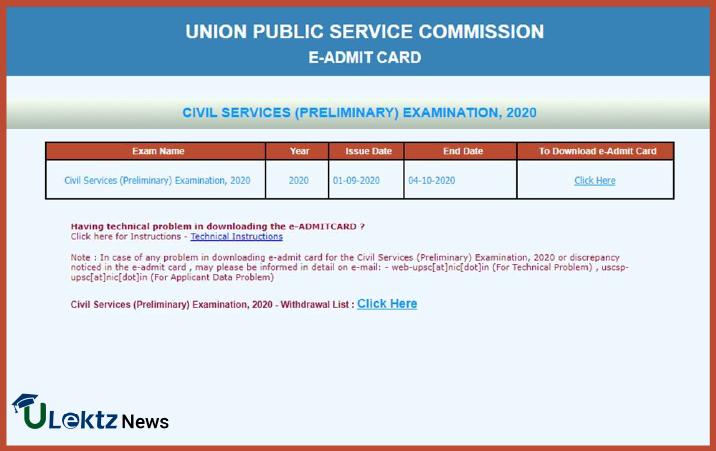 UPSC(1)
